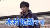 映像配信サービス「GYAO!」の番組『木村さ〜〜ん!』第77回の模様(C)Johnny&Associates