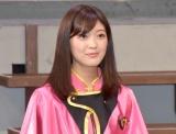 『魔進戦隊キラメイジャー』の製作発表会見に出席した工藤美桜 (C)ORICON NewS inc.