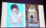 『魔進戦隊キラメイジャー』でマブシーナのCVを務める水瀬いのり (C)ORICON NewS inc.