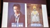 『魔進戦隊キラメイジャー』でオラディンのCVを務める杉田智和 (C)ORICON NewS inc.