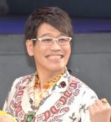『魔進戦隊キラメイジャー』の製作発表会見に出席した古坂大魔王 (C)ORICON NewS inc.