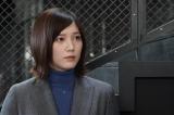 『絶対零度〜未然犯罪潜入捜査〜』(C)フジテレビ