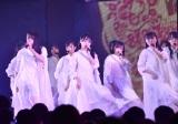 4thシングル「無謀な夢は覚めることがない」をライブ初披露=『STU48選抜コンサート〜東京には染まらないで帰ります。〜』 (C)ORICON NewS inc.
