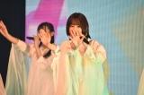 甲斐心愛=『STU48選抜コンサート〜東京には染まらないで帰ります。〜』 (C)ORICON NewS inc.