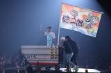 『三代目 J SOUL BROTHERS 山下健二郎のZERO BASE presents 山フェス〜山下ベースin横浜アリーナ 2020〜』