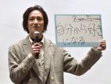 映画『his』プレミアイベントに登場した藤原季節 (C)ORICON NewS inc.