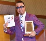 『令和2年 ボウリング・マスメディア大賞』授賞式に出席したブラザー・コーン (C)ORICON NewS inc.