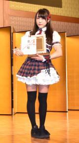 『2020年日本ボウリング大使』に就任した熊本美和=『令和2年 ボウリング・マスメディア大賞』授賞式 (C)ORICON NewS inc.