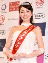 『第52回ミス日本コンテスト2020』でグランプリに輝いた小田安珠さん (C)ORICON NewS inc.
