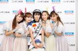 CROWN POP・三田美吹(中央)とももいろクローバーZ