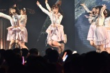 『NGT48選抜メンバーコンサート〜TDC選抜、合宿にて決定。初めての経験〜』の模様