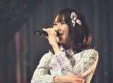 西潟茉莉奈=『NGT48選抜メンバーコンサート〜TDC選抜、合宿にて決定。初めての経験〜』