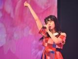 本間日陽=『NGT48選抜メンバーコンサート〜TDC選抜、合宿にて決定。初めての経験〜』