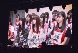 公演冒頭に上映された合宿の映像=『NGT48選抜メンバーコンサート〜TDC選抜、合宿にて決定。初めての経験〜』
