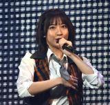「彼女になれますか?」日高優月=『SKE48選抜メンバーコンサート〜私たちってソーユートコあるよね?』 (C)ORICON NewS inc.