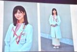 工藤美桜=『魔進戦隊キラメイジャー』の製作発表会見より (C)ORICON NewS inc.