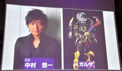 『魔進戦隊キラメイジャー』でガルザのCVを務める中村悠一 (C)ORICON NewS inc.