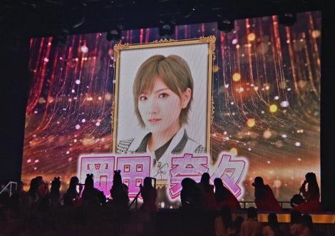 岡田奈々(AKB48/STU48)=AKB48 57thシングル(3月18日発売)選抜メンバーをサプライズ発表 (C)ORICON NewS inc.