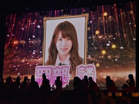 岡部麟(AKB48)=AKB48 57thシングル(3月18日発売)選抜メンバーをサプライズ発表 (C)ORICON NewS inc.