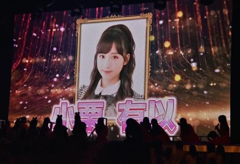 小栗有以(AKB48)=AKB48 57thシングル(3月18日発売)選抜メンバーをサプライズ発表 (C)ORICON NewS inc.