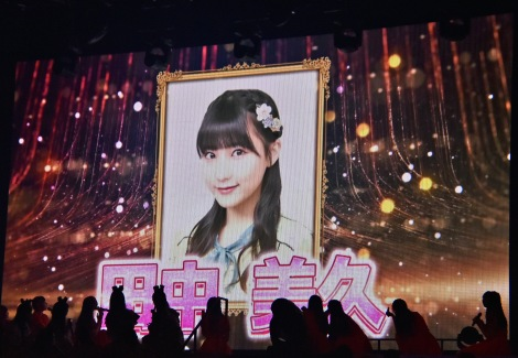 田中美久(HKT48)=AKB48 57thシングル(3月18日発売)選抜メンバーをサプライズ発表 (C)ORICON NewS inc.