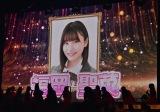 福岡聖菜(AKB48)=AKB48 57thシングル(3月18日発売)選抜メンバーをサプライズ発表 (C)ORICON NewS inc.