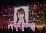 本間日陽(NGT48)=AKB48 57thシングル(3月18日発売)選抜メンバーをサプライズ発表 (C)ORICON NewS inc.