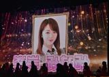 峯岸みなみ(AKB48)=AKB48 57thシングル(3月18日発売)選抜メンバーをサプライズ発表 (C)ORICON NewS inc.