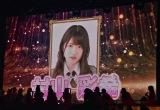 村山彩希(AKB48)=AKB48 57thシングル(3月18日発売)選抜メンバーをサプライズ発表 (C)ORICON NewS inc.