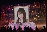 横山由依(AKB48)=AKB48 57thシングル(3月18日発売)選抜メンバーをサプライズ発表 (C)ORICON NewS inc.