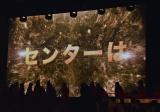 AKB48 57thシングル(3月18日発売)選抜メンバーをサプライズ発表 (C)ORICON NewS inc.