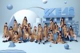 須田亜香里初センターの最新シングルが1位を獲得したSKE48