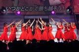 『AKB48 グループリクエストアワーセットリストベスト50 2020』2日目(C)AKS