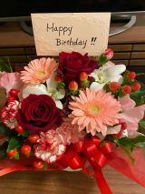 夫のK-1ファイター・卜部弘嵩選手から贈られた花 (写真は公式ブログより)