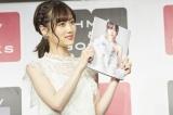 1st写真集『忘れられない人』刊行記念お渡し会を開催した乃木坂46・山下美月