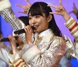 山内瑞葵=『AKB48単独コンサート〜15年目の挑戦者〜』より(C)ORICON NewS inc.