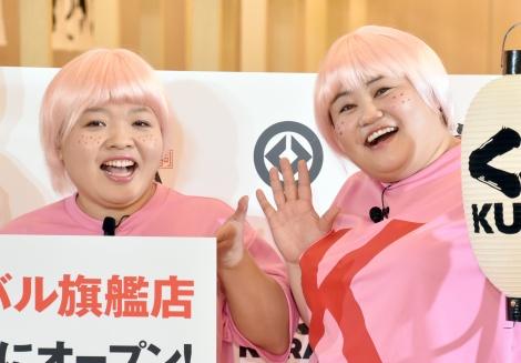 『くら寿司 グローバル旗艦店』のPR発表会に出席した(左から)オカリナ、ゆいP (C)ORICON NewS inc.