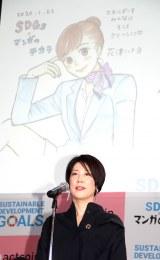 『SDGs×マンガのチカラ』記者会見に出席した花津ハナヨ先生 (C)ORICON NewS inc.