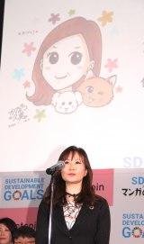 『SDGs×マンガのチカラ』記者会見に出席したかなつ久美先生 (C)ORICON NewS inc.