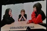 ゆうなぁ(村山彩希&岡田奈々)にYouTubeチャンネル開設をもちかける向井地美音 (C)ORICON NewS inc.
