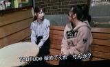 柏木由紀=『AKB48単独コンサート〜15年目の挑戦者〜』内でYouTube個別チャンネル開設を発表 (C)ORICON NewS inc.