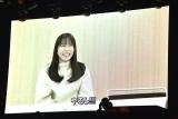 横山由依=『AKB48単独コンサート〜15年目の挑戦者〜』内でYouTube個別チャンネル開設を発表 (C)ORICON NewS inc.