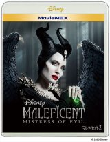 ディズニー映画『マレフィセント2』1月22日より先行デジタル配信。MovieNEX(4200円+税)と4K UHD MovieNEX(6000円+税)は2月5日発売(C)2020 Disney