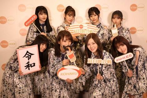 1月7日に乃木坂46卒業を発表した白石麻衣(前列右から2人目)にとっては最後の紅白に(C)NHK