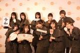 紅白では鬼気迫る「不協和音」をパフォーマンスした欅坂46(C)NHK