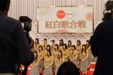 紅白初出場の日向坂46の初々しい記者会見舞台裏も(C)NHK