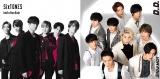 SixTONES vs Snow Manデビューシングル、初日売上70万枚超え デイリーランキング今年度最高売上