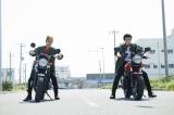 Amazon Prime Videoで2・28より配信が開始される『湘南純愛組!』(C)藤沢とおる・講談社/湘南純愛組!製作委員会