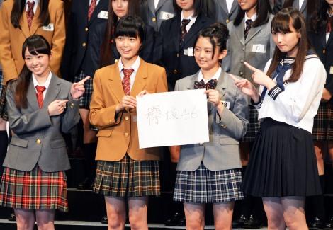 「欅坂46」1期生となる(左から)今泉佑唯、平手友梨奈、鈴本美愉、渡辺梨加 (C)ORICON NewS inc.