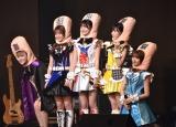 前座はHKT48メンバーによる「寸劇戦隊 指レンジャー」=『HKT48田中美久ソロコンサート〜みんなで一緒にみくもんもん〜』より(C)ORICON NewS inc.